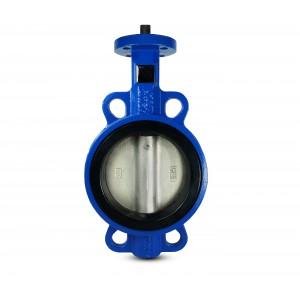 Leptir ventil, prigušnica DN200 - disk poniklan