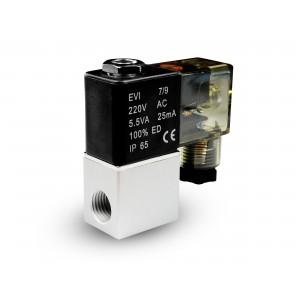 Elektromagnetski ventil za zrak i co2 2V08 1/4 230V 24V 12V